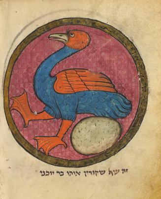 El Ziz en una miniatura medieval del siglo XIII